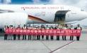 递四方&香港航空有限公司深度合作 未来服务再度升级