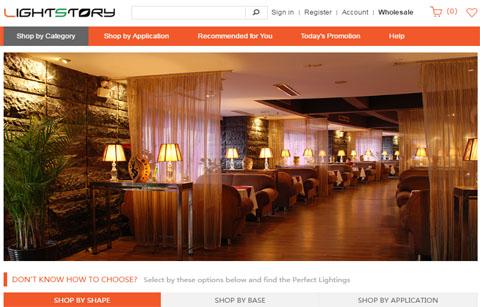 LED商城网站案例